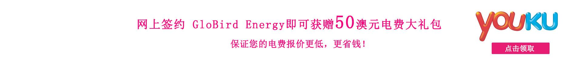 Youku Promotion