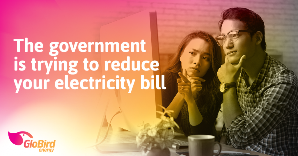 Government Reduce Bill